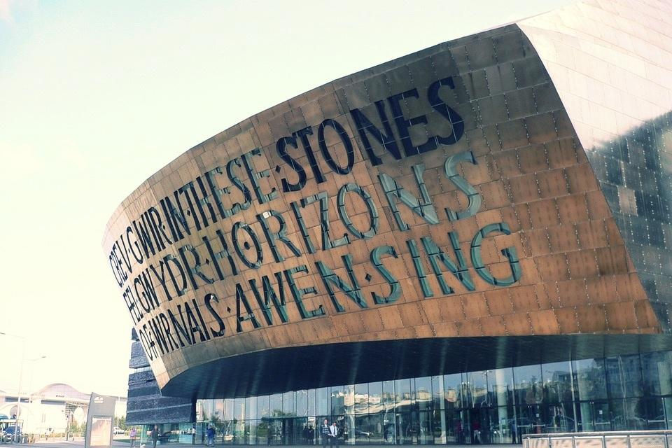 SKIP Cardiff -