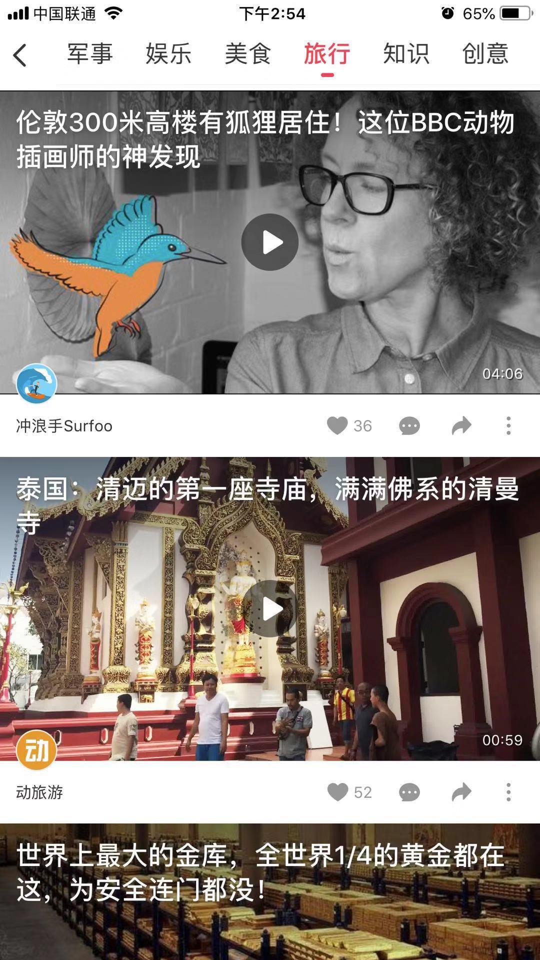 Vicky频道推荐.jpg