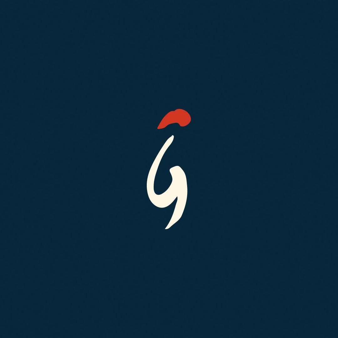 LeGallinero_SQ2.jpg
