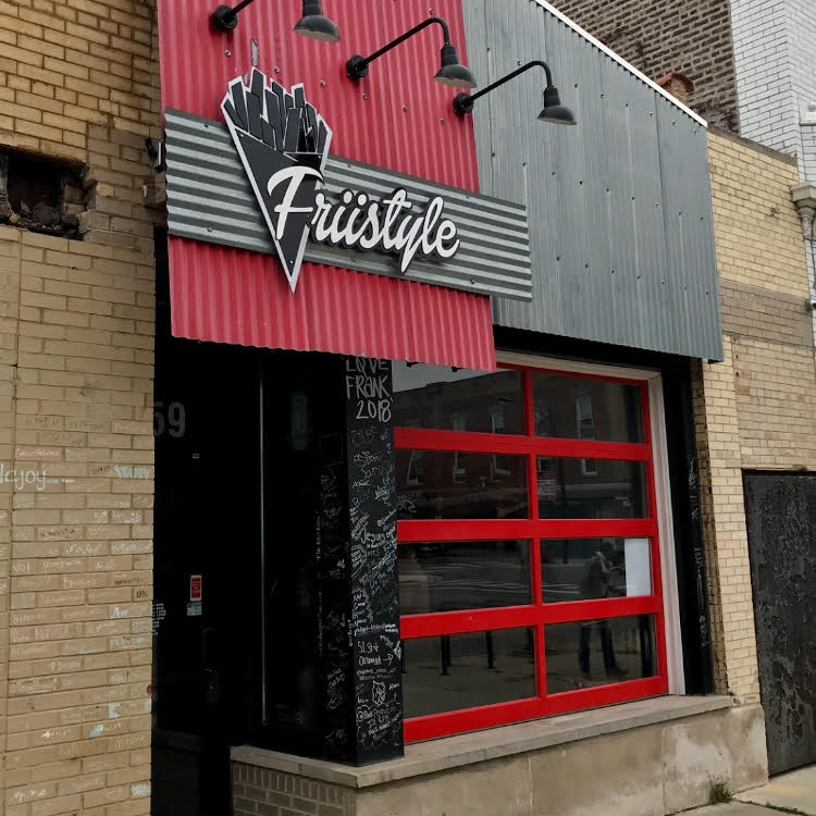 Friistyle   5059 S Prairie Ave Chicago, IL