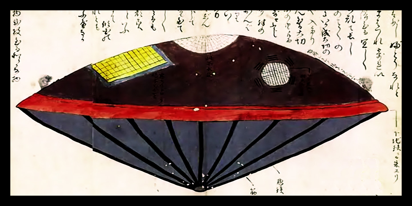 11 SATUR DAY NIGHT SPECIAL UTSURO FUNE hollow ship 1803 URBAN VIKING i'm protecting you from the horses at your doorstep SAVAGE MODERN this all used to be trees Blankets.jpg