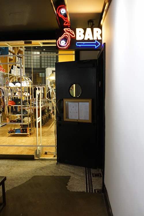 lobby bar entrance ace hotel new york city