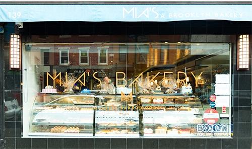 (photo mia's brooklyn bakery) exterior at mia's brooklyn bakery brooklyn new york city ny