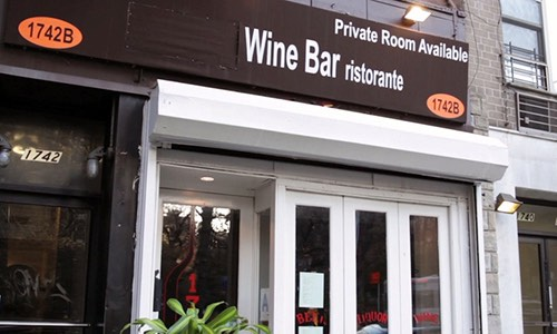 1742 wine bar upper east side manhattan new york city ny