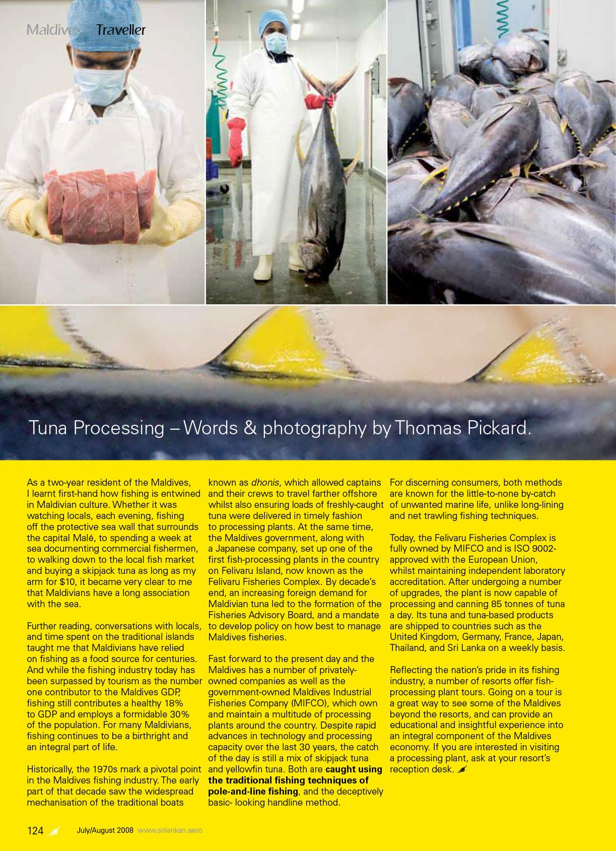 20080701 Serendib Tuna Processing Factory.jpg