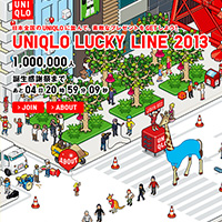UNIQLO LUCKY LINE 2013 IN JAPAN