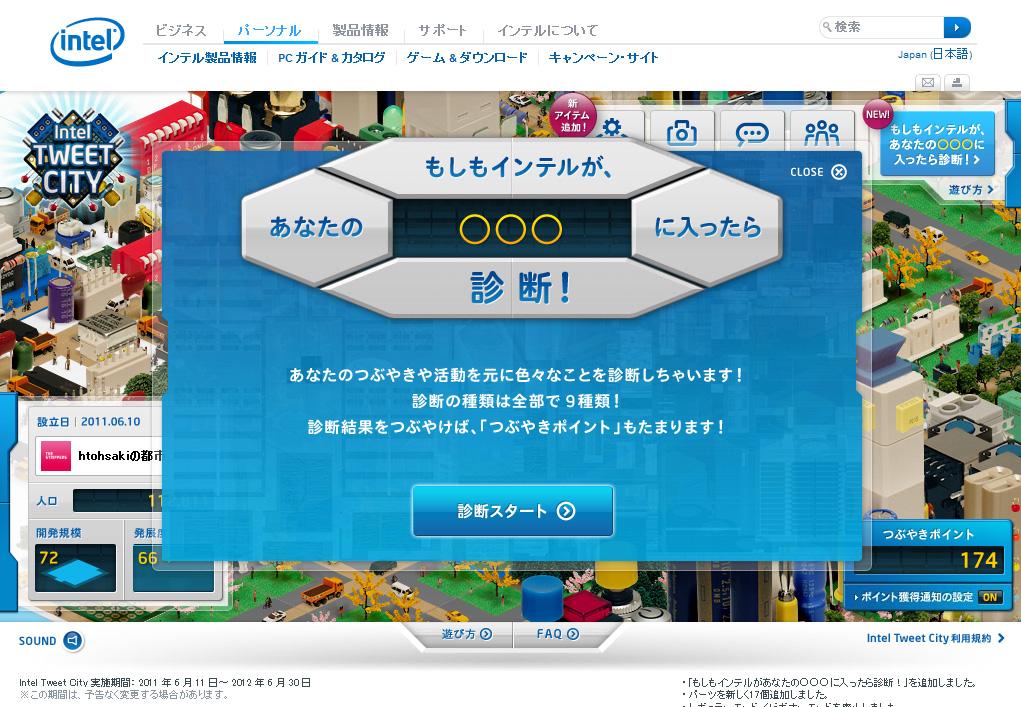 sc0010.jpg