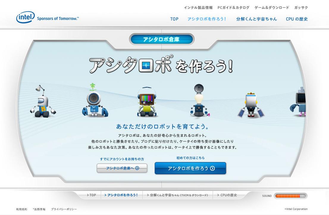 robot00.jpg