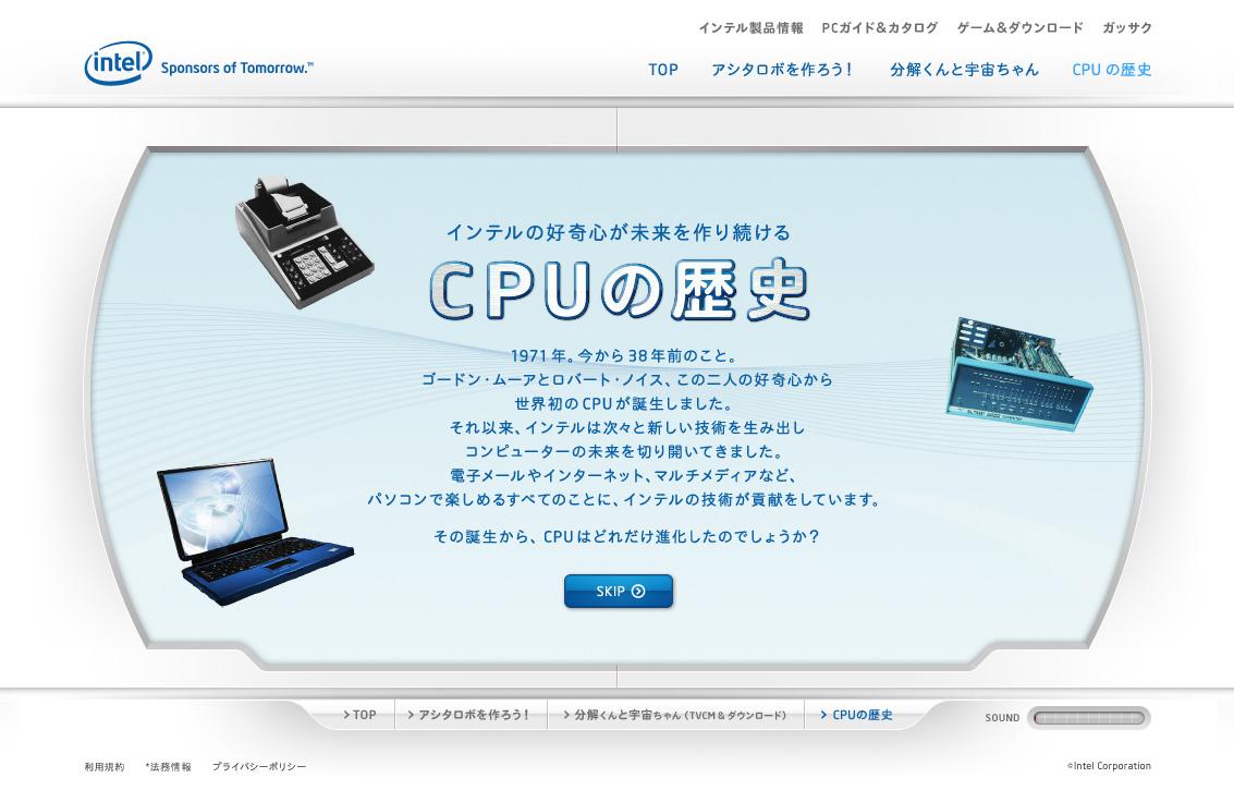 cpu00.jpg