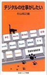book_thum04.jpg
