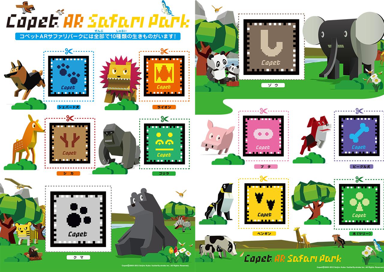 safari-1.png
