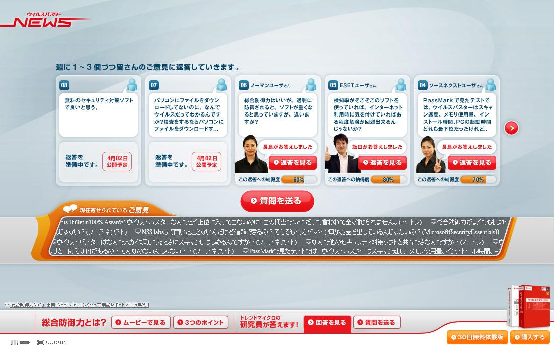 vb_news_sc0003.jpg