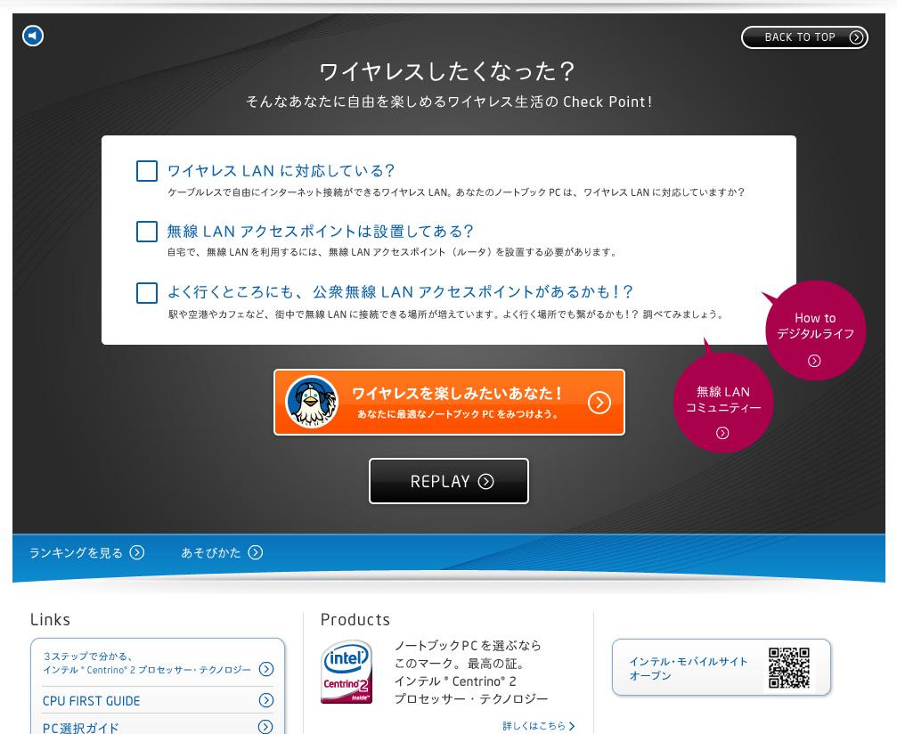 wireless3.jpg