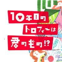 Yahoo! JAPAN Internet Creative Award 2015