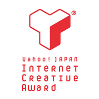 Yahoo! JAPAN Internet Creative Award
