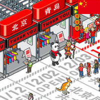 UNIQLO LUCKY LINE in China 2011