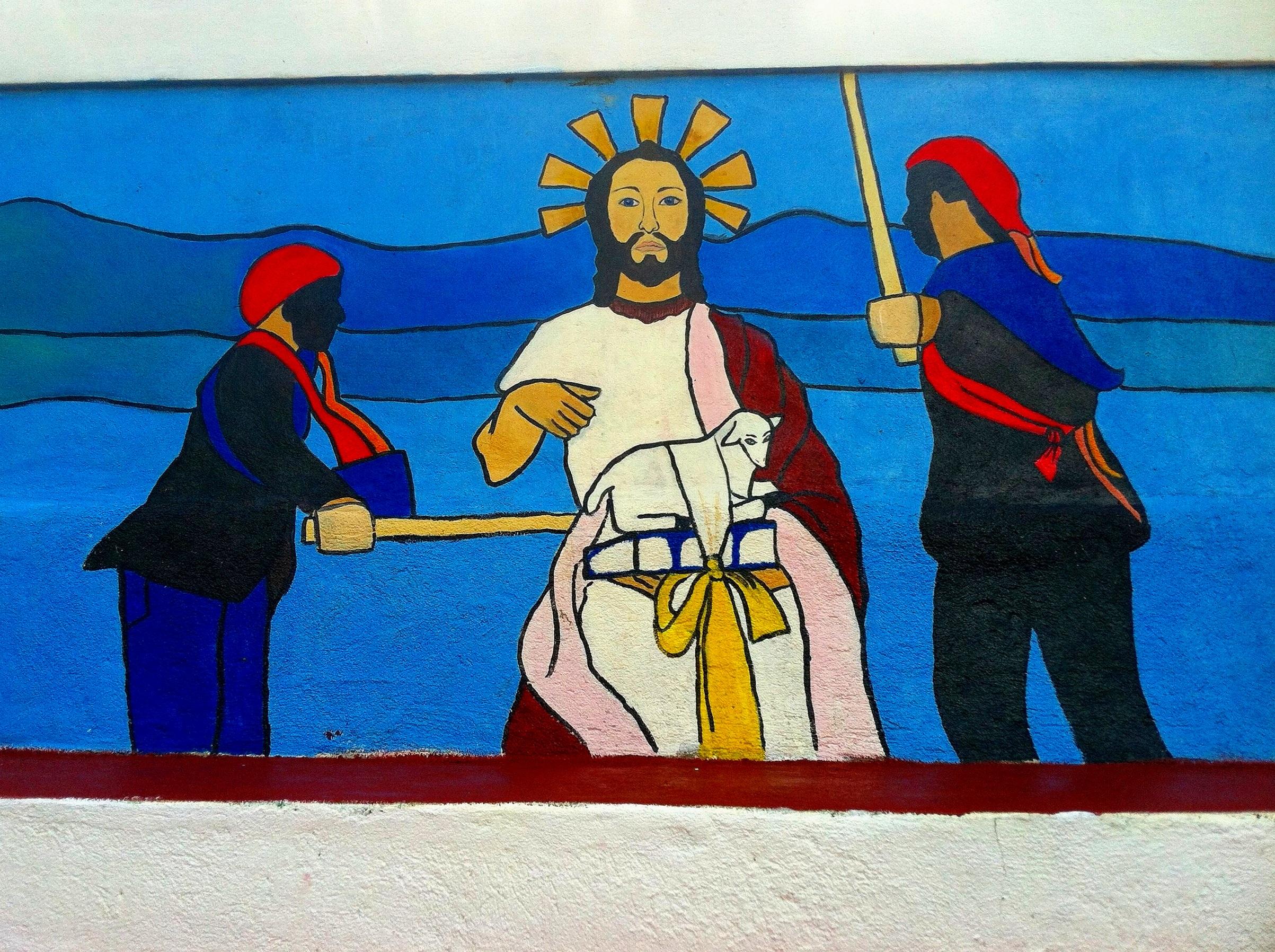 "photo credit: ""Agnus Dei"" by Rev. Alex da Silva Souto, Matagalpa, Nicaragua"