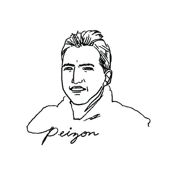 Peizon.png