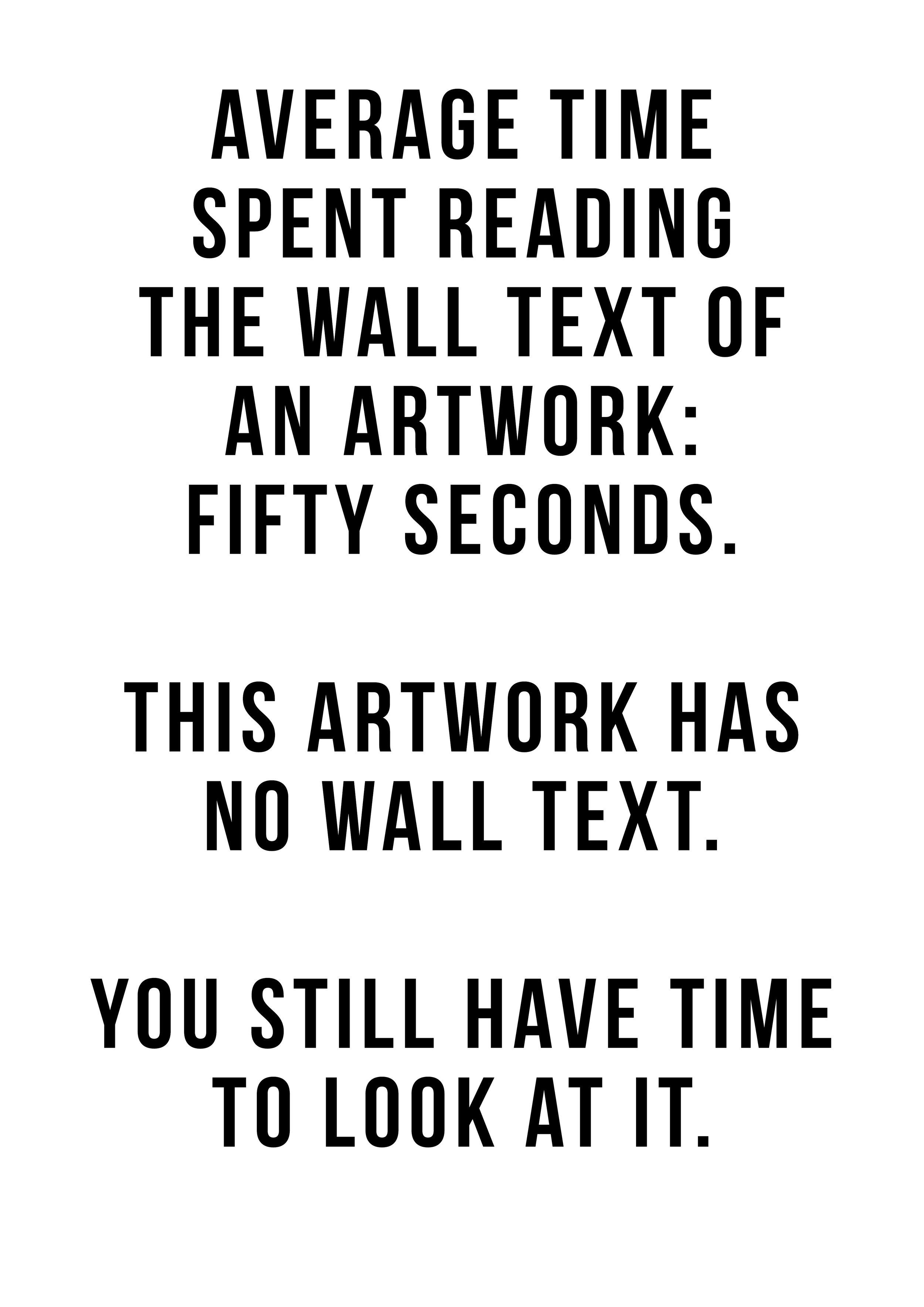 wall_text.jpg