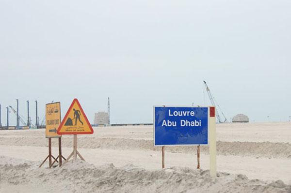 2011 yılında Gulf Labor adına Saadiyat Adası'ndaki son durumu belgelemek için Abu Dhabi'ye giden Hans Haacke müze inşaatını fotoğraflamıştı.