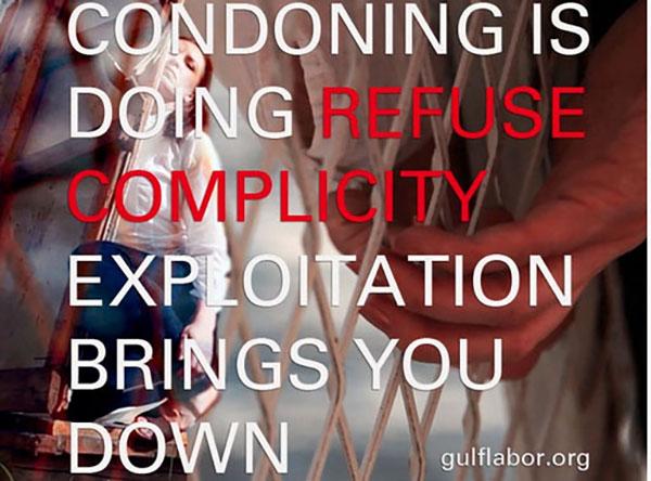 Mieke Bal ve Michelle Williams Gamaker (Cinema Suitcase),  Refuse Complicity