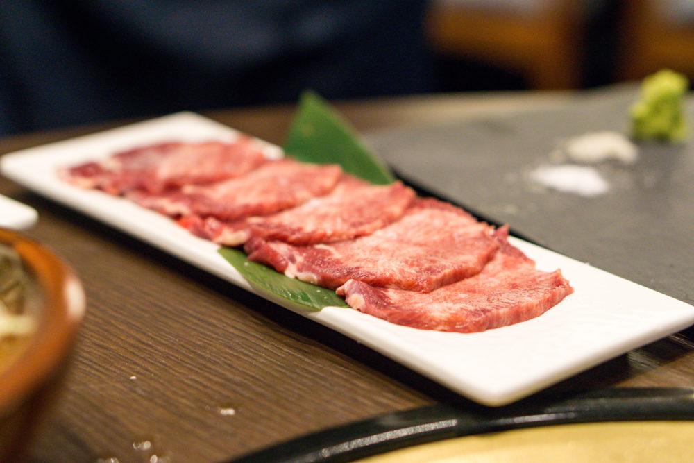 The Gyu Bar - Beef Tongue