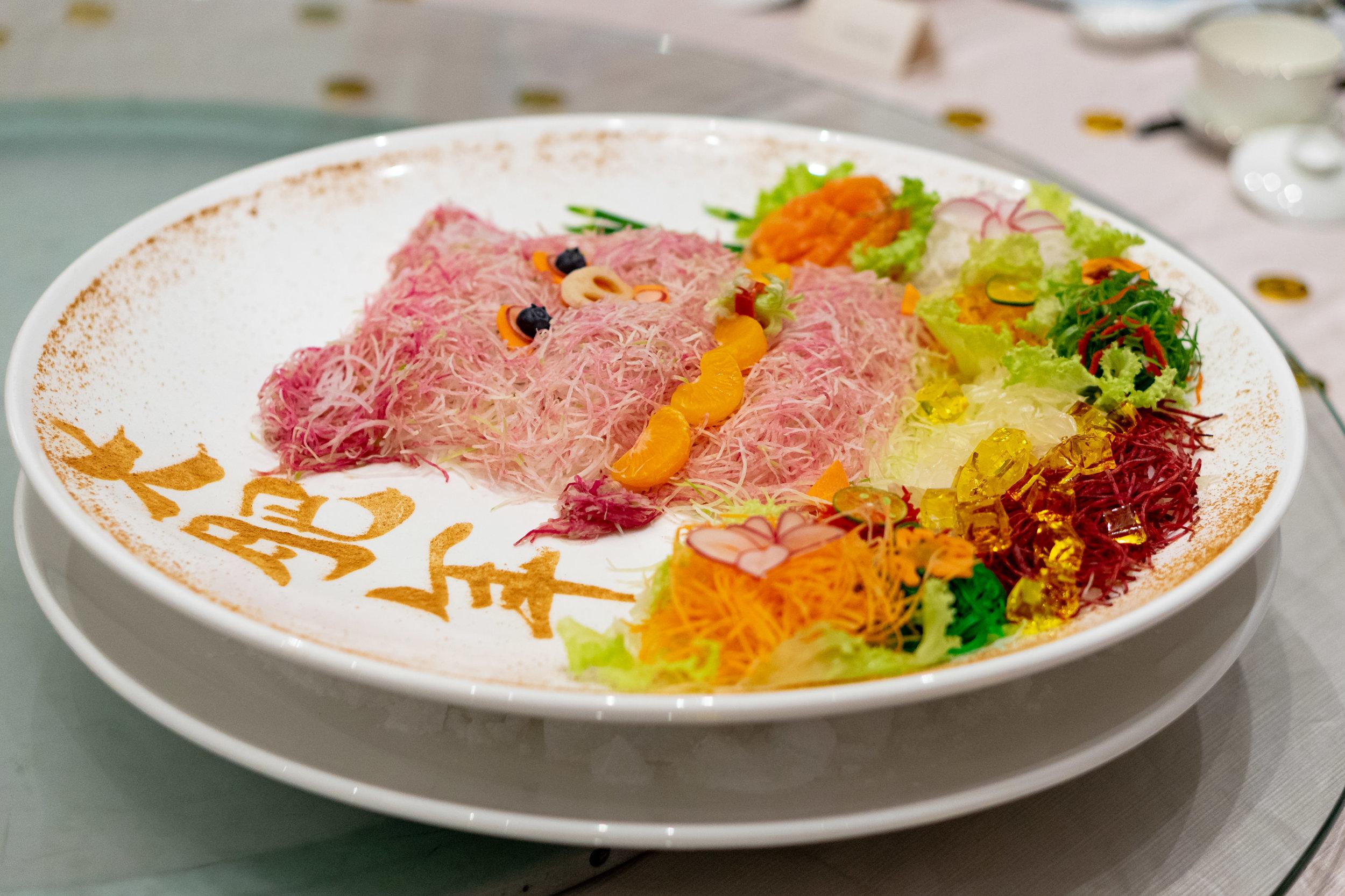 Special Piggy Edition Gold Rush Yu Sheng 金猪招财鱼生 – 三文鱼金箔香槟冻鱼生 (特别版本)
