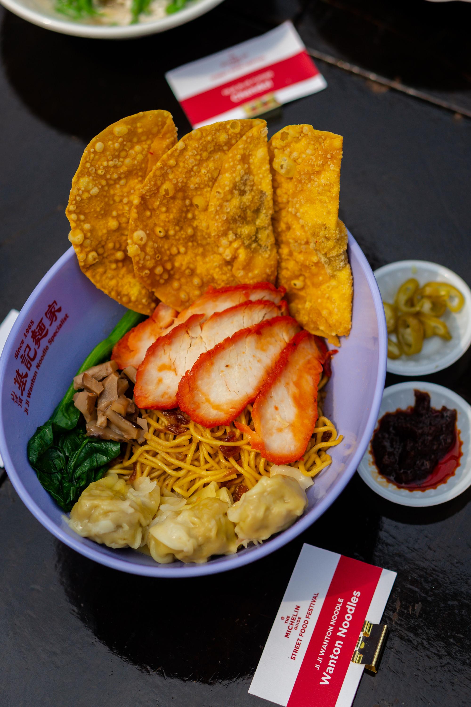 Ji Ji Wonton Noodle (Michelin Plate) [NEW]