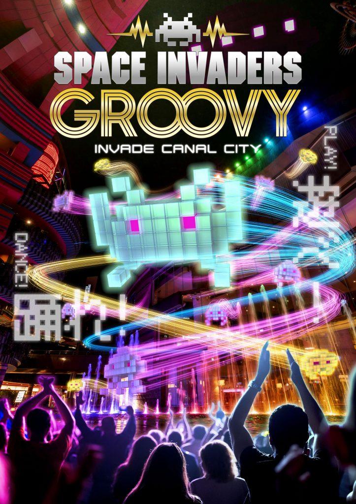 SI-GROOVY-KV_A1_2-723x1024.jpg