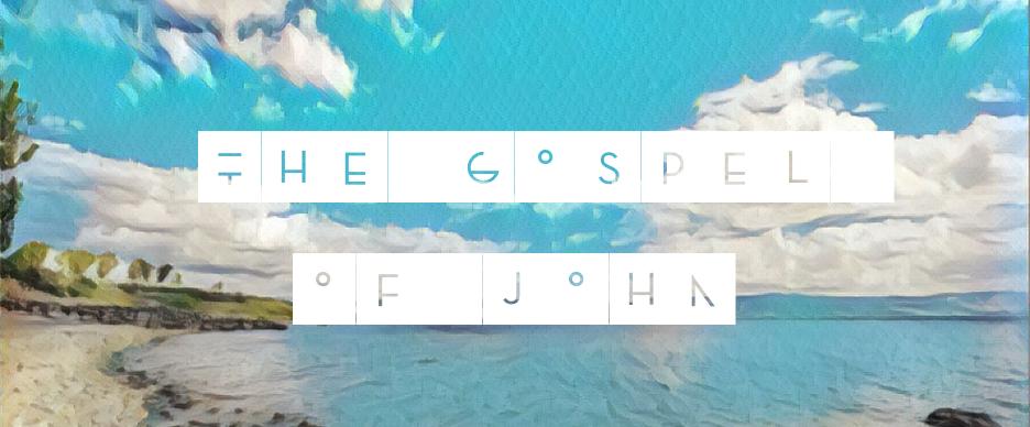gospeljohn.png