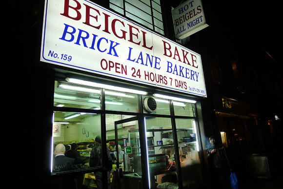 resizebeigel-bake-brick-lane-025801.jpg