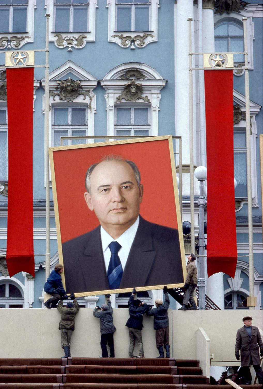 Rubin_Gorbachev_R030-640.jpg