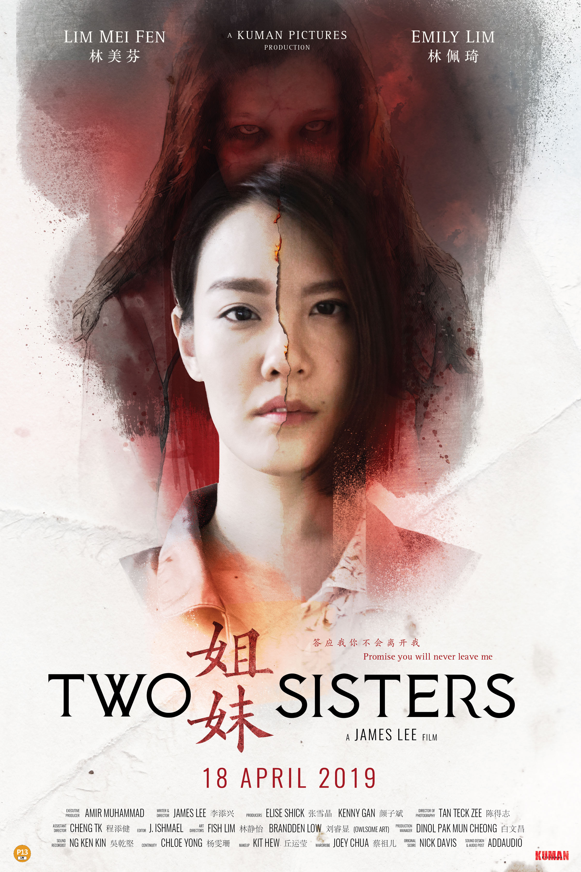 Shot in 13 days, TWO SISTERS (2019) will make its way to Malaysian cinemas on 18 April. It tells a story of two sisters reunite after one of them is discharged from an asylum. Upon returning to their abandoned family home, a dark and tragic family secret starts to unfold.  Main cast: Emily Lim, Lim Mei Fen  Director and Scriptwriter: James Lee  Executive Producer: Amir Muhammad  Producers: Elise Shick, Kenny Gan  Director of Photography: Tan Teck Zee  Music Composer: Nick Davis  Audio Post: Addaudio Ex  Assistant Director: TK Cheng  Art Directors: Fish Lim, Brandden Low (Owlsome Art)  Make up Artist: Kit Hew  Wardrobe Stylist: Joey Chua  Production Manager/Location Manager: Dinol Pak Mun Cheong  Editor: J. Ishmael  Colorist: Clara Yang