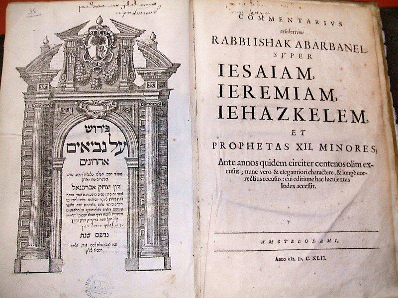 """Komentarz Abarbanela do ksiąg proroków mniejszych """"Peirush al newiim"""""""
