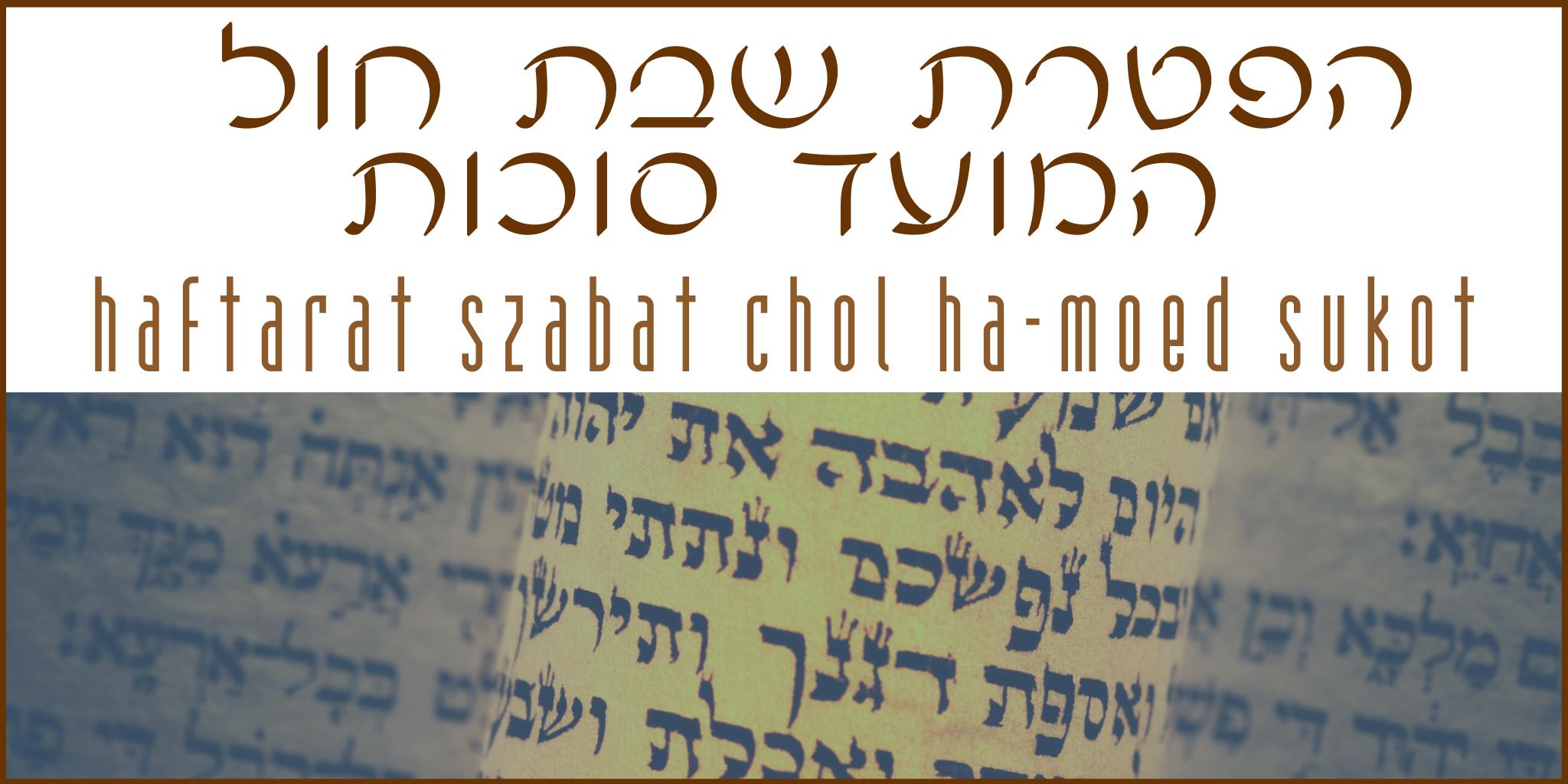 haftarat szabat chol hamoed sukot (1).png