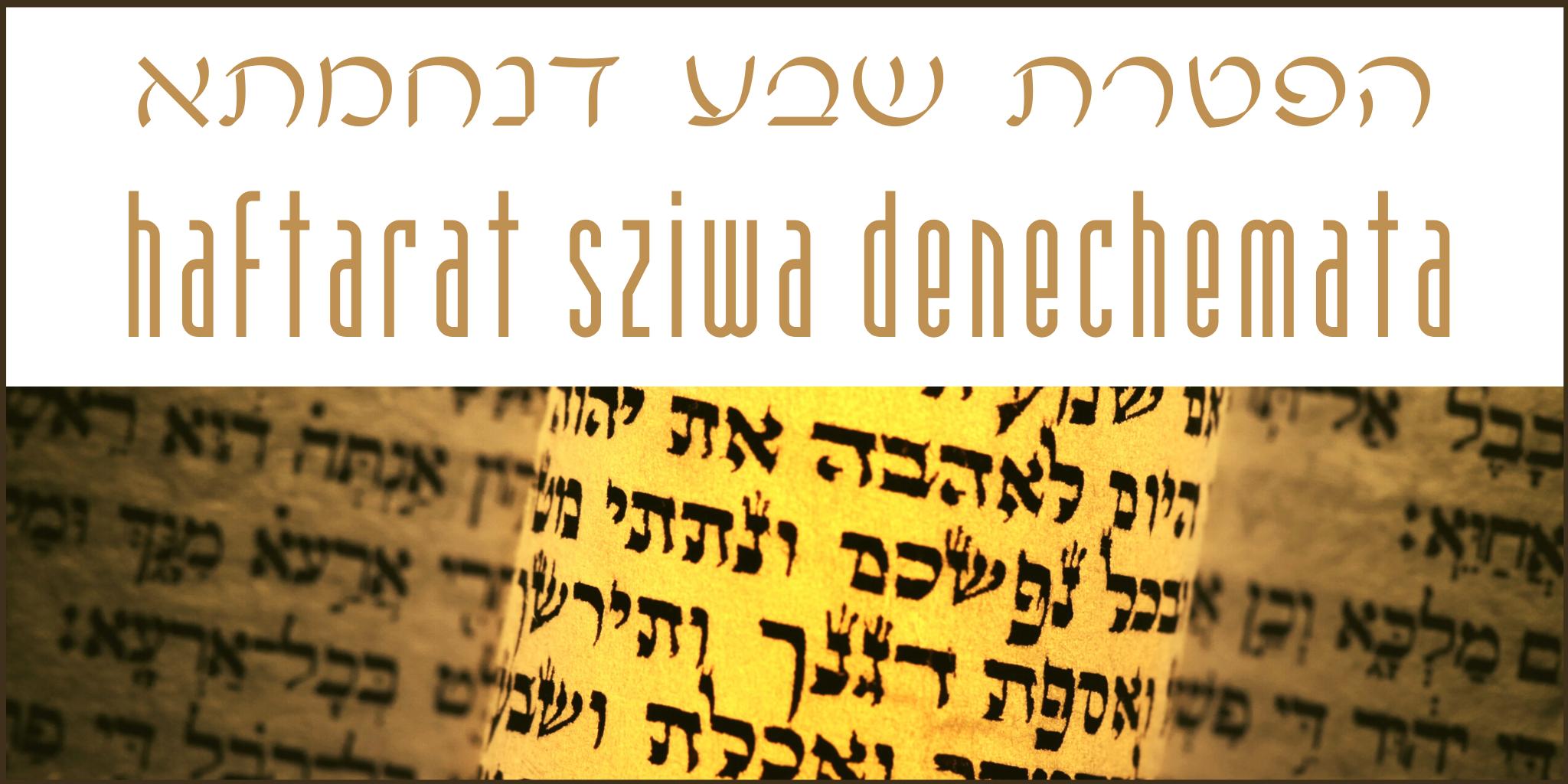 haftarat szoftim iszajahu e-szkoła lauder polska edukacja żydowska dla dzieci w Polsce.