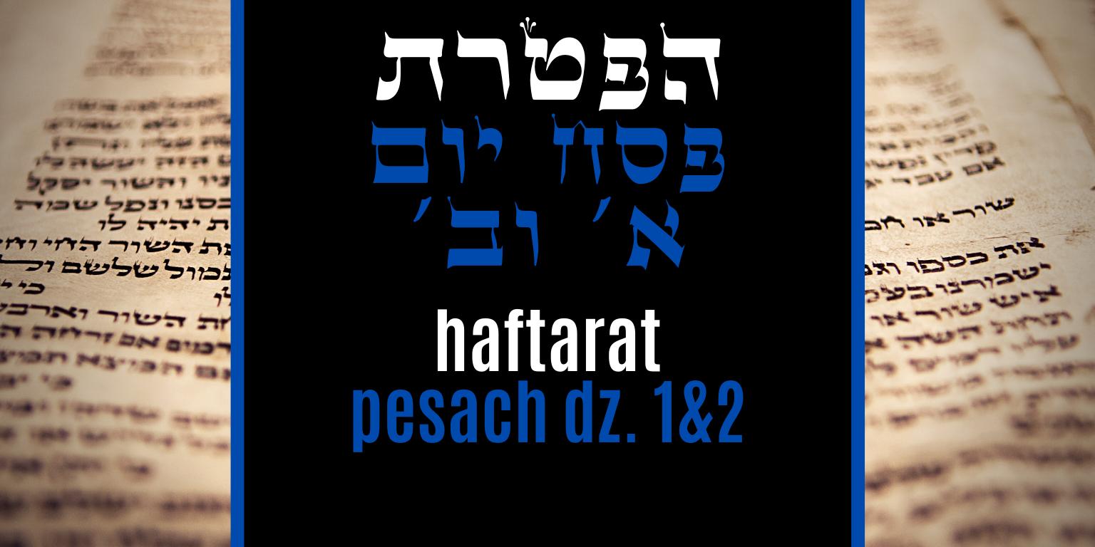 _haftarat pesach (1).png