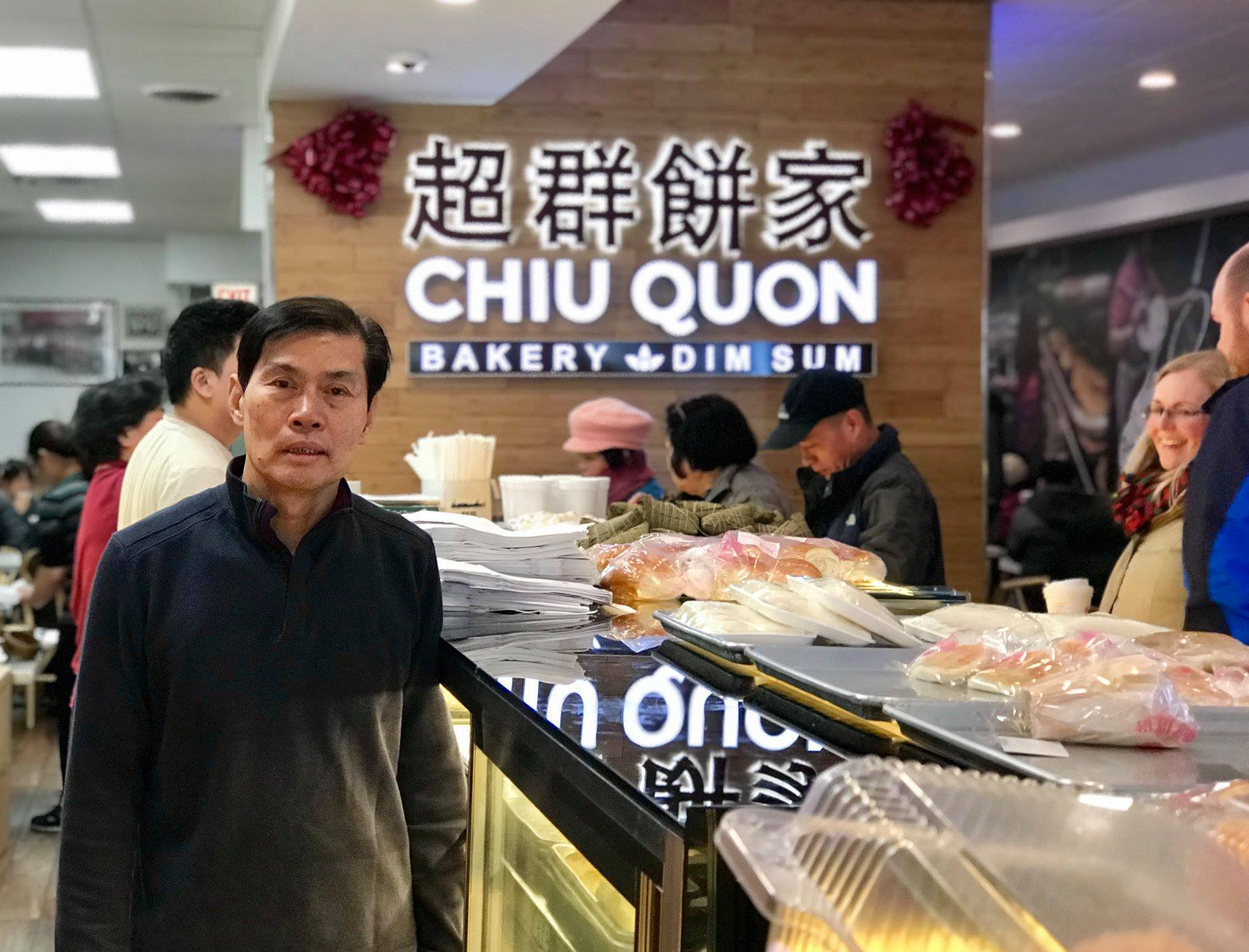 Small Biz Owner - Chiu Quon Bakery.jpg