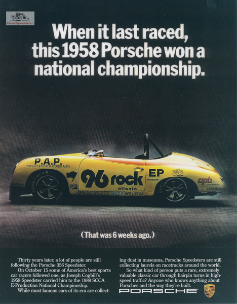1989 ad celebrating the brand.  poster courtesy Joseph Cogbill collection