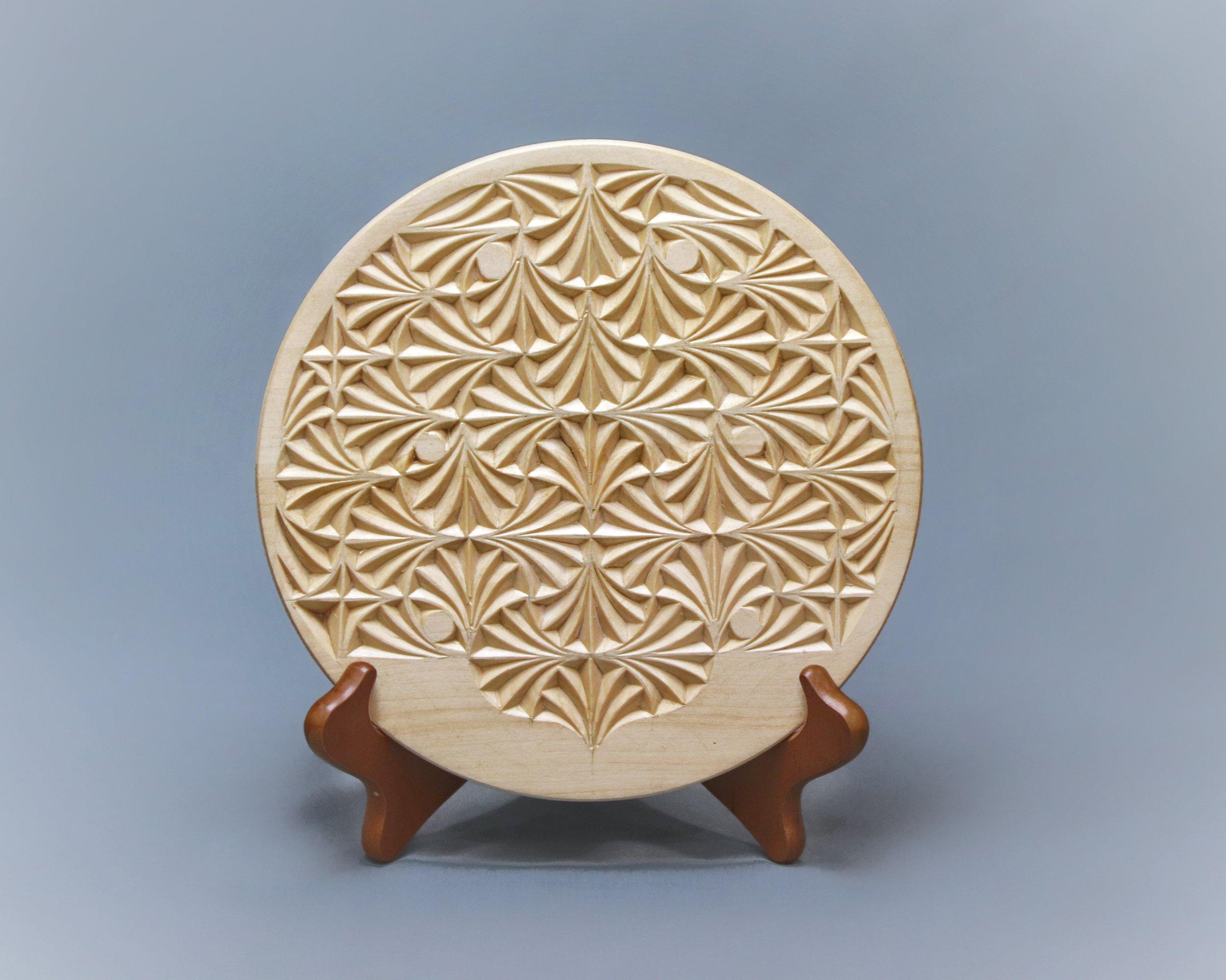"""Arabian Motif Plate"""