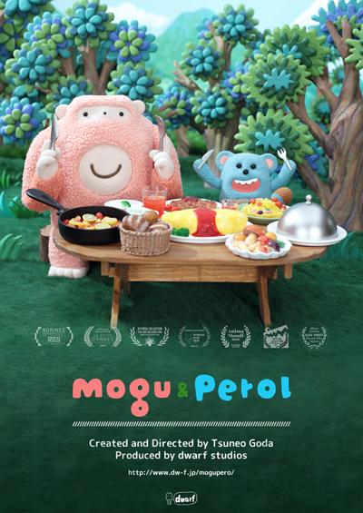 mogu and pero poster.jpg