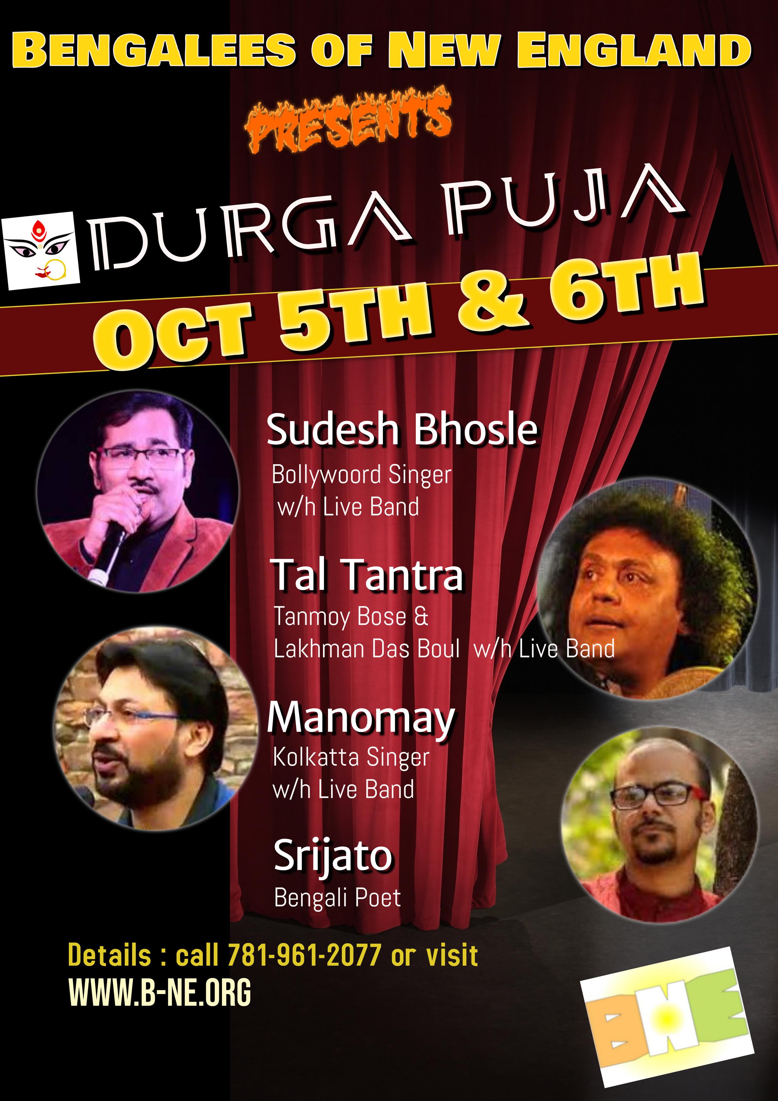 BNE-DurgaPuja-Poster.jpg