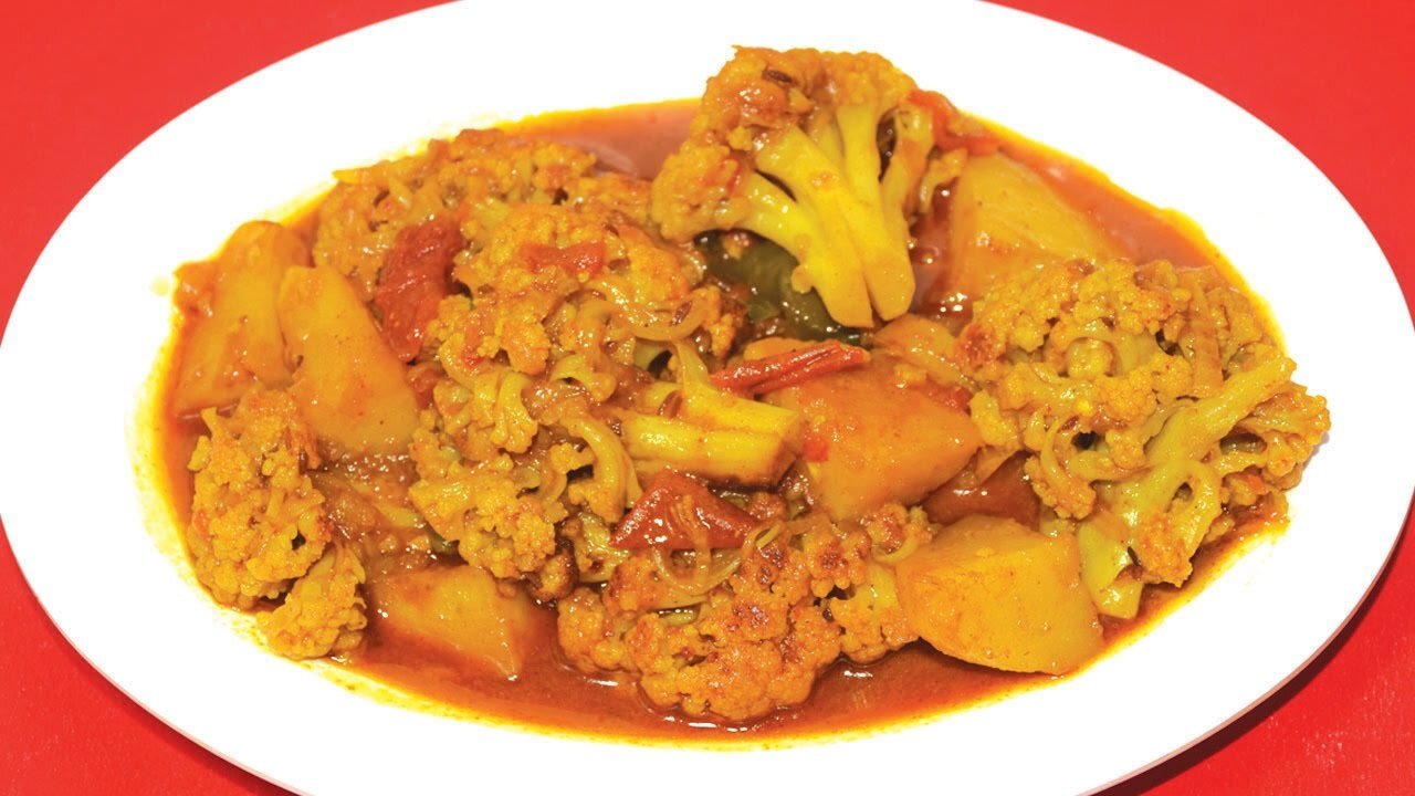 আলু ফুলকপি (Potato / Cauliflower)