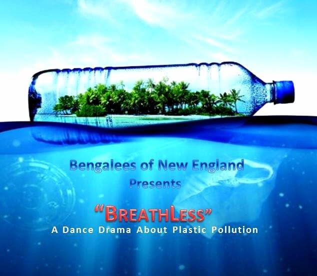 bne-program-breathless.jpg
