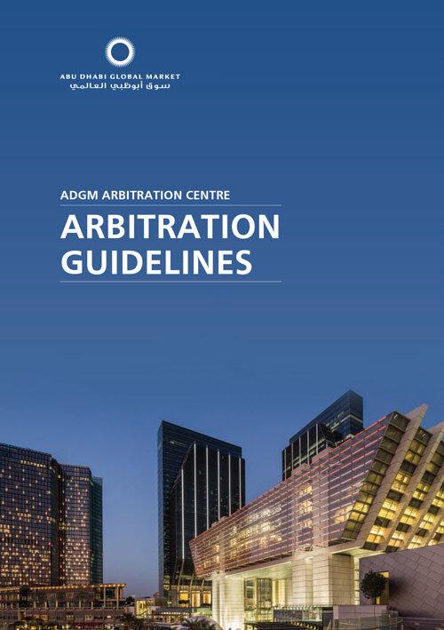 ADGMAC-Arbitration-Centre-Guidelines.jpg
