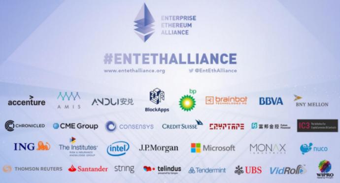 ethereum-enterprise-alliance.png