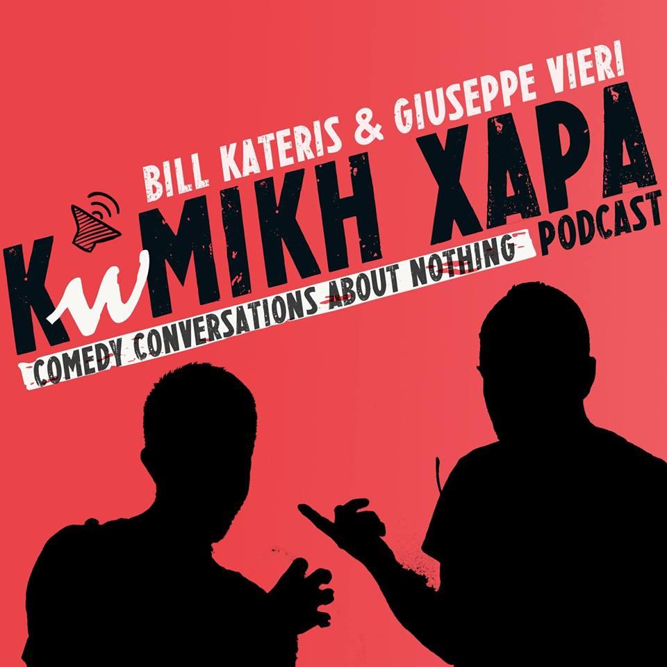 kwmiki-xara-podcast.jpg
