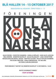 kullakonstnärer 2017.png
