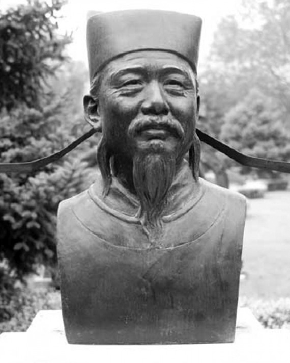 Bust of Shen Kuo (From Lapham's Quarterly)