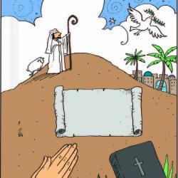PRAYER JOURNAL SAMPLE 2799.jpg